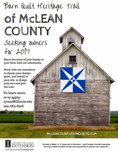 MCBQ Advert for 2017.8 Barn Quilts
